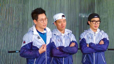 Watch Running Man - Episode 295 with Subtitles | VIU South Africa