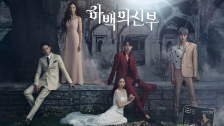 Watch The Bride Of Habaek With Subtitles Viu Indonesia