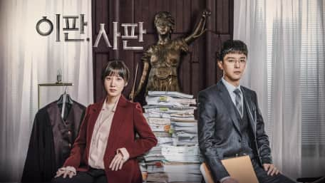 Watch Killer Toon Online with Subtitles | VIU Indonesia