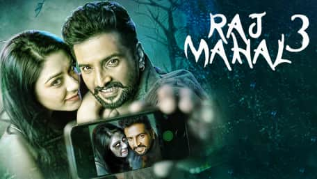 Stream & Watch Rajmahal 2 Full Movie online with subtitles
