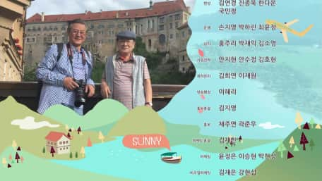 Watch Grandpas over Flowers:Returns - Episode 5 with Subtitles | VIU  Malaysia