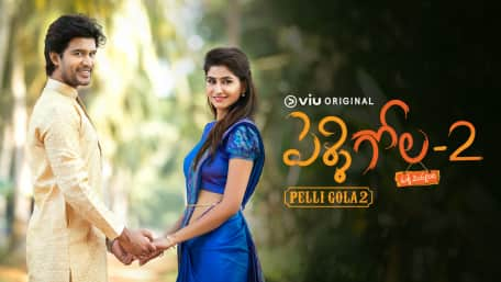 Stream and watch the TV Serial Pelli Gola 2 online with