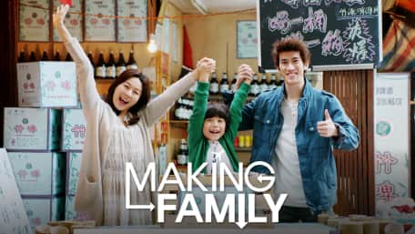 Stream And Watch Making Family Full Movie Online With Subtitles