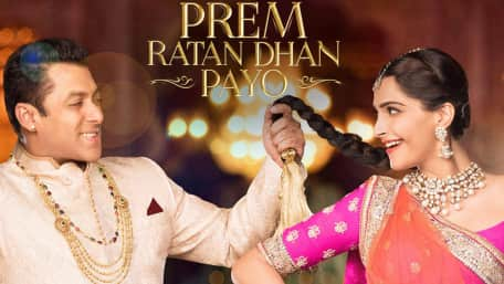 Image result for prem ratan dhan payo