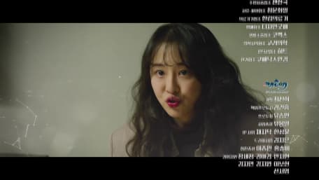 download he is psychometric episode 6 sub indo