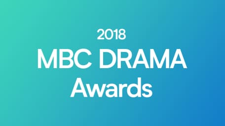 Stream and watch full TV Series MBC Drama Awards (2018