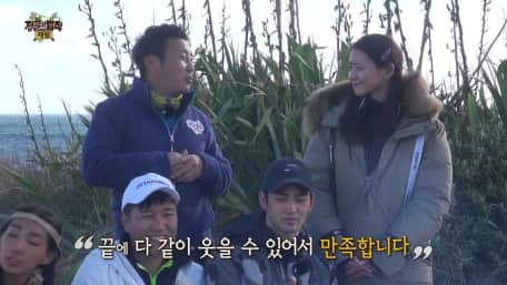 Watch The Law of Jungle - Episode 357 with Subtitles | VIU