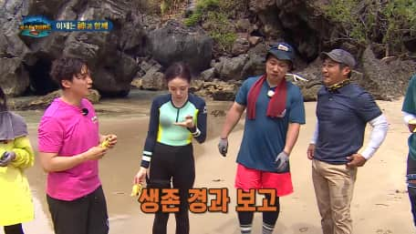 Watch The Law of Jungle - Episode 369 with Subtitles | VIU South Africa