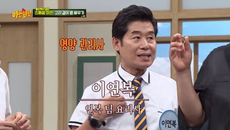 Nonton Men On a Mission (Knowing Brothers) | Sub Indo | VIU