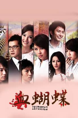Stream and watch full TV Series in Must Watch Chinese Dramas