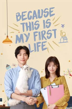 Nonton Because This Is My First Life | Sub Indo | VIU Indonesia