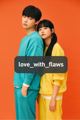 Love With Flaws