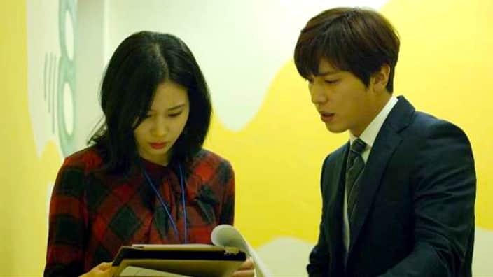 Stream and watch full Drama TV series The Package - Episode 1 online