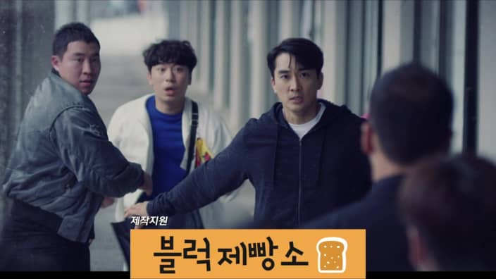 Image result for drama the player