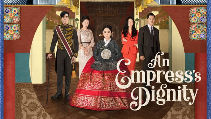 Image result for AN EMPRESS DIGNITY
