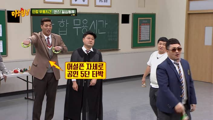 Watch Men on a Mission (Knowing Brothers) - Episode 171 with