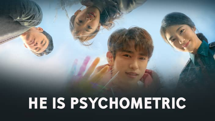Watch Trailer He Is Psychometric with Subtitles | VIU Indonesia