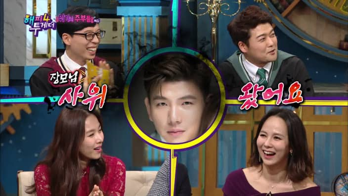 Watch Happy Together Episode 586 With Subtitles Viu Indonesia